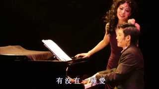 download lagu 朋友別哭 * 翻唱 % 林时清 : Peng You Bie gratis