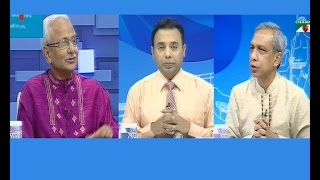 Bangla Talk Show: Tritiyo Matra Episode 4478, 09 November