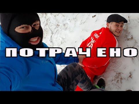 Арестовали ГОПНИКА - Полиция Годноты