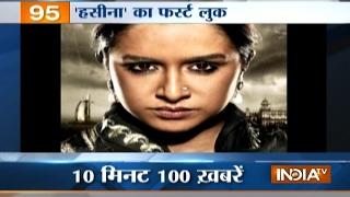 News 100 | 7th February, 2017 - India TV
