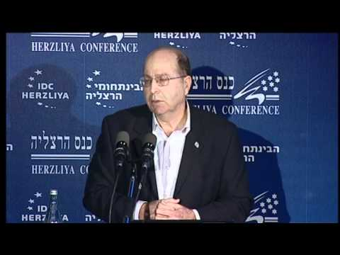 MK Lt. Gen. (res.) Moshe Ya'alon, Vice PM of Israel, Speaking at the 12th Annual Herzliya Conference