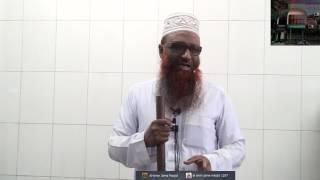 jummar khutba By Jahangir Alam 17 marach 2017