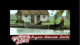 Josettante Hero - Ilam nila mazha HD - josettante hero  -malayalam movie song