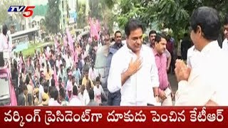 TRS Working President KTR Ready For District Checks From Today