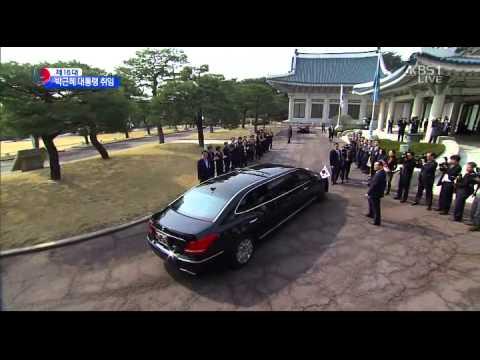 08 박근혜 대통령취임식 청와대에 돌아오다
