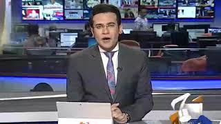 News | Sports day 2019 | Geo News Channel