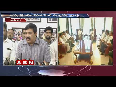 YCP Leader Dwarampudi Chandrasekhar Comments on Chandrababu Over Jagan-KCR Alliance | ABN Telugu