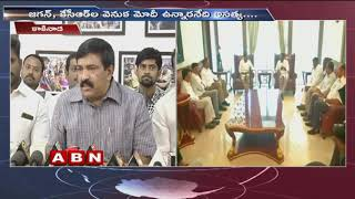 YCP Leader Dwarampudi Chandrasekhar Comments on Chandrababu Over Jagan-KCR Alliance