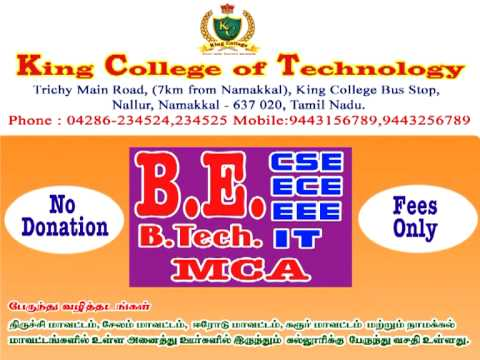 Institutional Advertising Examples Institutions Advertisement