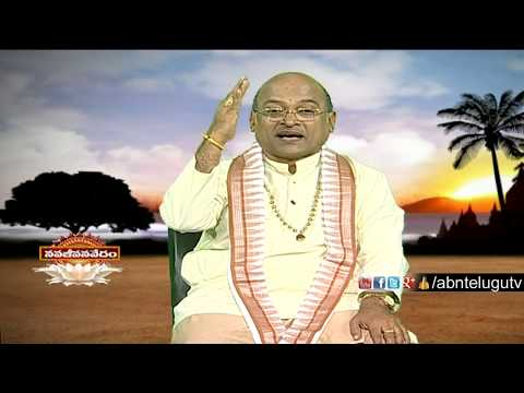 Garikapati Narasimha Rao about Value of Money | Nava Jeevana Vedam | Episode 1240 | ABN Telugu