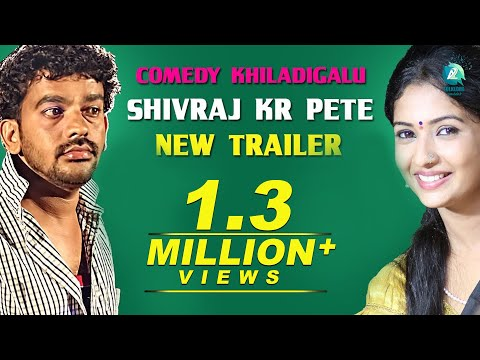 Maduve Dibbana - Official Trailer | Full HD Video | Shivraj KR Pete | New Kannada Movie 2017
