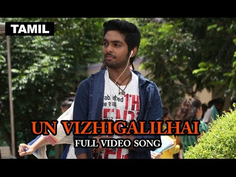 Un Vizhigalil | Full Video Song | Darling