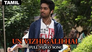 Un Vizhigalil | Full Video Song | Darling