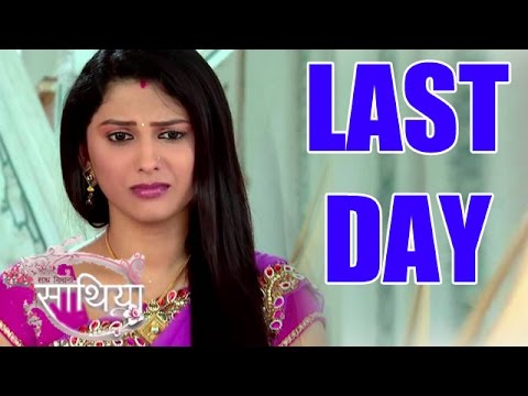 Saath Nibhaana Saathiya : Rucha Hasabnis Aka Rashi Gets Emotional On Her Last Day | 4th August 2014 video