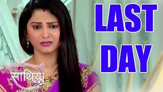 Download Saath Nibhaana Saathiya : Rucha Hasabnis aka Rashi gets Emotional on her LAST DAY | 4th August 2014 3Gp Mp4