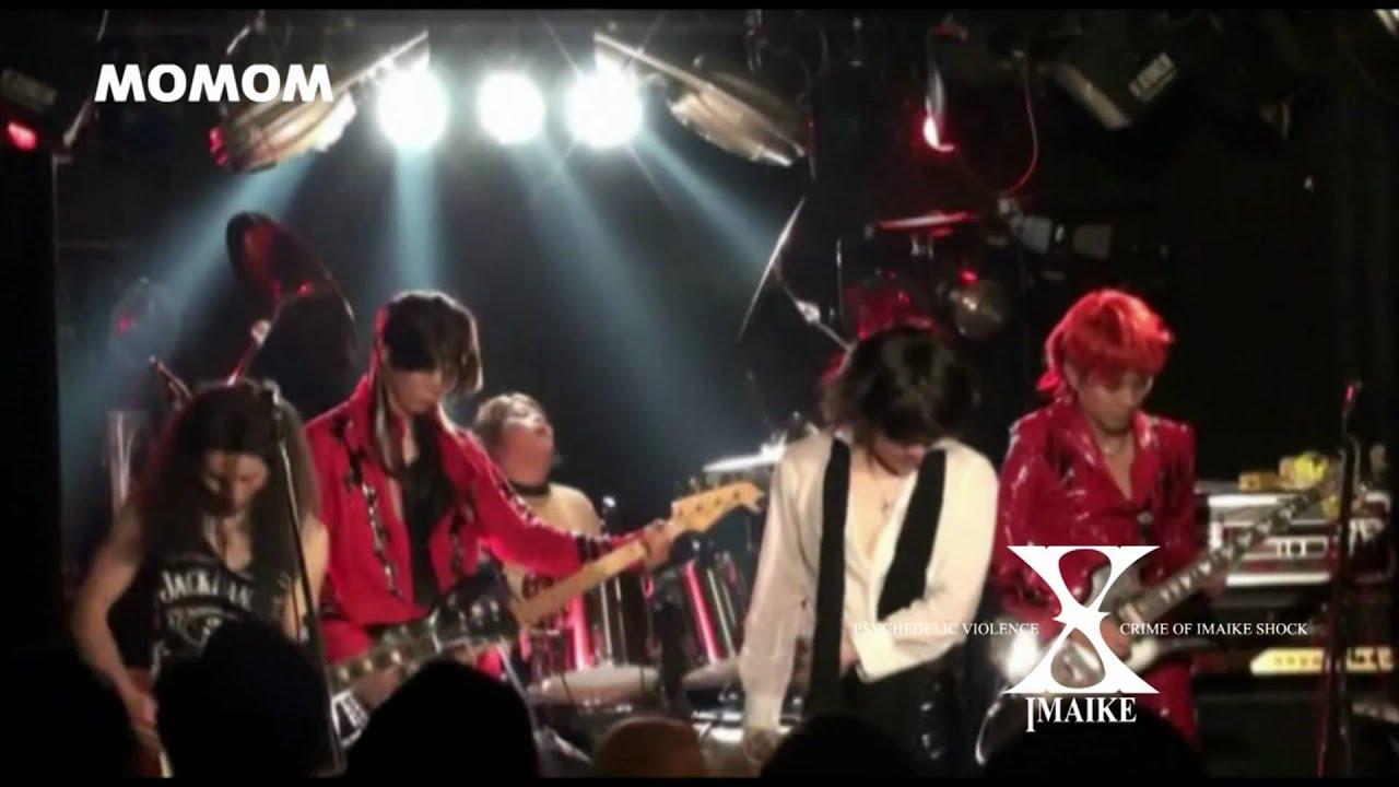 x video in japan