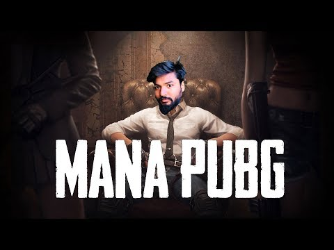 PUBG TELUGU LIVE | SNAKE SNAKE GO AWAY COME AGAIN OTHER DAY !!!!