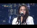 뮤직뱅크 Music Bank - 고나영 - 차가운 밤, 따뜻했던 너 (Koh NaYoung - Cold Night, You were warm).20170203