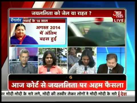 Jayalalitha in Bangalore Court for graft case verdict (Part 2)