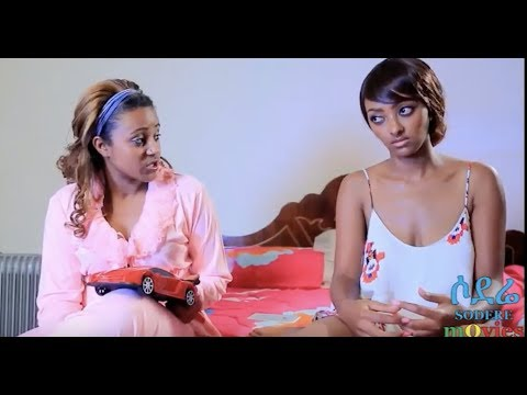 ሲያምርሽ ይቅር Siyameresh Yeker full Ethiopian movie 2018