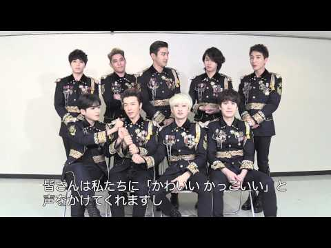 Super Junior/new Single『mamacita-ayaya-』メッセージ video
