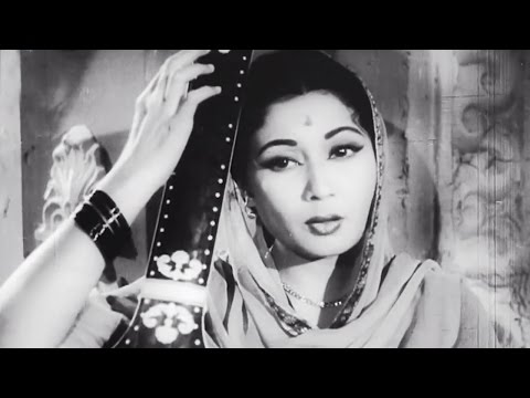 Raghupati Raghav Raja Ram By Lata Mangeshkar | Old Hindi Full Song | Meena Kumari |  Sharada video