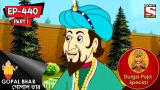 Download Gopal Bhar (Bangla) - গোপাল ভার - Episode 440 - Part 1 -  Durga Puja Special - 24th September, 2017 3Gp Mp4