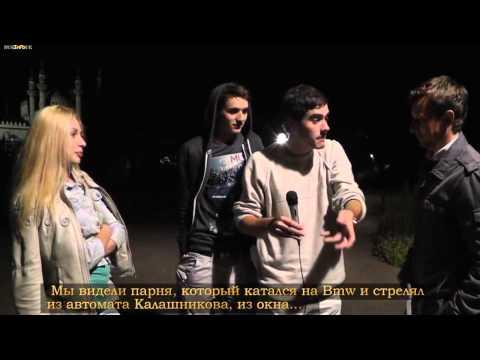 Иностранцы про Русских