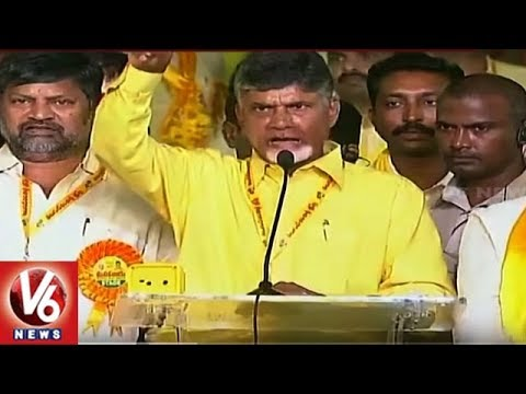 Three-Day TDP Mahanadu Ends On Grand Note, Passes Resolutions On Various Subjects | V6 News
