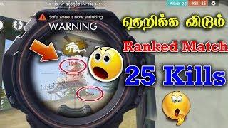 Free Fire Ranked Match GamePlay 25 Kills Tricks Tamil | அடித்து நொறுக்கும் Ranked Match GamePlay