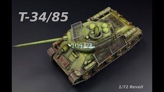 T-34/85 Mod 1944 Bedspring Armor 1/72 Revell - Tank Model