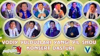 Vodiy Yulduzlari - Yangi yil shou konsert dasturi | Водий Юлдузлари - Янги йил шоу консерт дастури