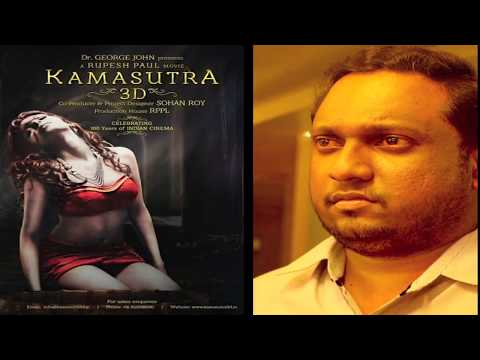 Sherlyn Chopra Hot Kamasutra 3d In Oscar video