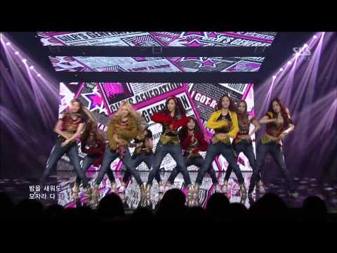 소녀시대 (girls' Generation) [i Got A Boy] sbs Inkigayo 인기가요 20130127 video