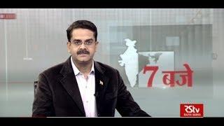 Hindi News Bulletin | हिंदी समाचार बुलेटिन – Jan 10, 2018 (7 pm)