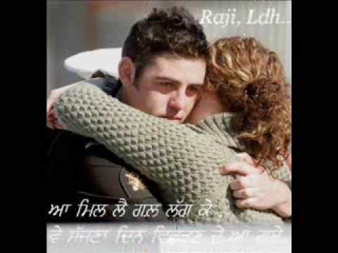 vaada tere nal ,shinda,, from city heart.wmv