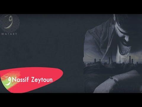 Nassif Zeytoun - Ma Wadaatak [Official Lyric Video] / ناصيف زيتون - ما ودعتك