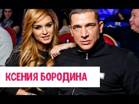 КСЕНИЯ БОРОДИНА И КУРБАН ОМАРОВ. Годовщина свадьбы!