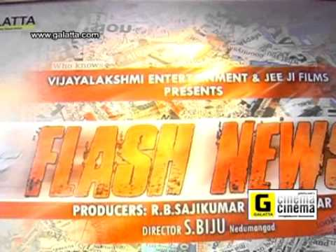 Flash News Team Talks About the Movie