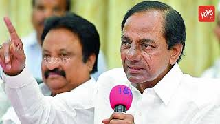 CM KCR Strategy For 2019 Elections is Targeting 100 Seats in Assembly | Telangana