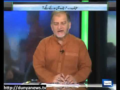 Dunya News -Vote Pakistan- 06-05-2013