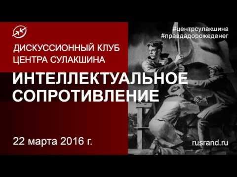 Xvii международная научная конференция санкт-петербург и страны северной европы