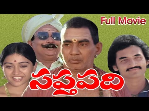 Saptapadi Full Length Telugu Movie || Dvd Rip.. video