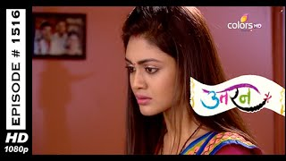 Uttaran - ???? - 28th November 2014 - Full Episode(HD)