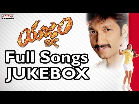Yagnam Telugu Moive Songs Jukebox II Gopichand, Sameera Banerjee