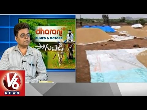 will Technology help the farmers by natural diasters - Agricultural Officer Jagadish - V6 Sagubadi
