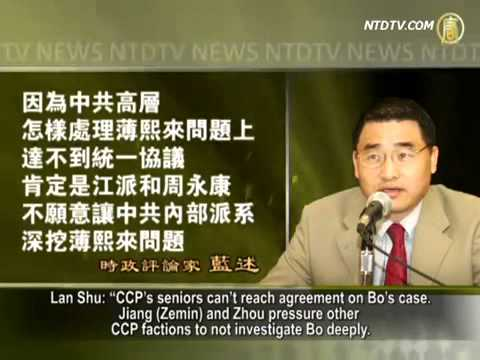 New Confessions  Will Zhou Yongkang Be Arrested