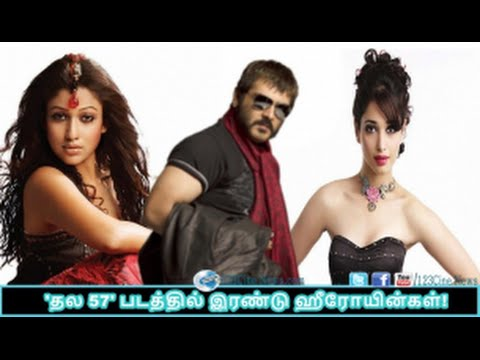 'Thala 57′ to have two heroines| 123 Cine news | Tamil Cinema news Online