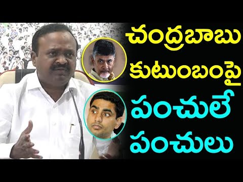 YSRCP Balashowry About TDP's Land Acquisition | YSRCP About Chandrababu's Show-off Over Polavaram