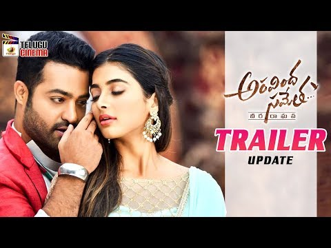 Aravindha Sametha Movie TRAILER update | Jr NTR | Pooja Hegde | Trivikram | #AravindhaSamethaTrailer